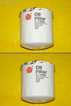 Фильтр масляный SAKURA C-1006