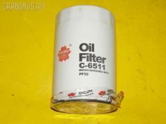 Фильтр масляный SAKURA C-6511