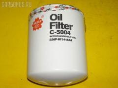 Фильтр масляный SAKURA C-5004