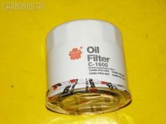 Фильтр масляный SAKURA C-1605