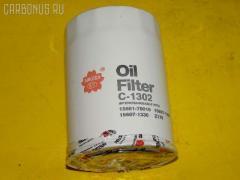Фильтр масляный SAKURA C-1302