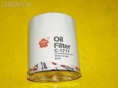 Фильтр масляный SAKURA C-1717