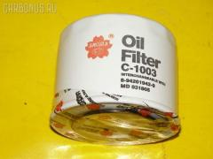 Фильтр масляный MITSUBISHI SAKURA C-1003