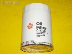 Фильтр масляный SAKURA C-1706