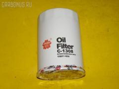 Фильтр масляный SAKURA C-1308