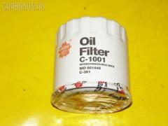 Фильтр масляный SAKURA C-1001