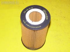 Фильтр масляный SAKURA EO-2626