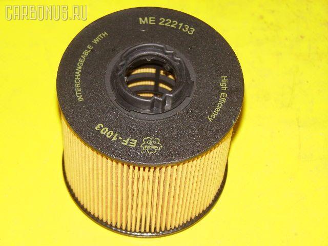 Фильтр топливный SAKURA EF-1003 Фото 1