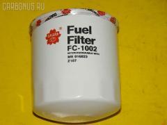 Фильтр топливный SAKURA FC-1002