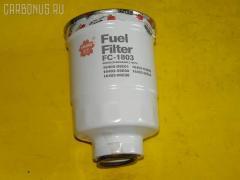 Фильтр топливный SAKURA FC-1803