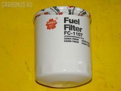 Фильтр топливный SAKURA FC-1107
