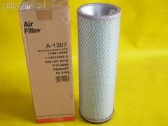 Фильтр воздушный SAKURA A-1307