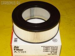 Фильтр воздушный SAKURA A-1101