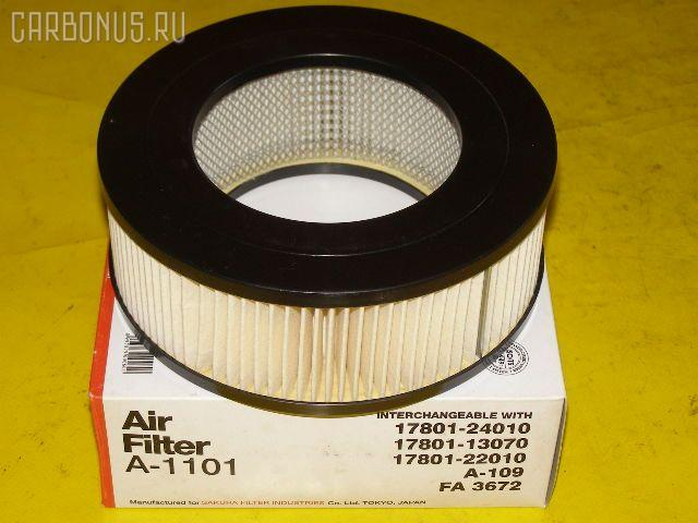Фильтр воздушный SAKURA A-1101 Фото 1