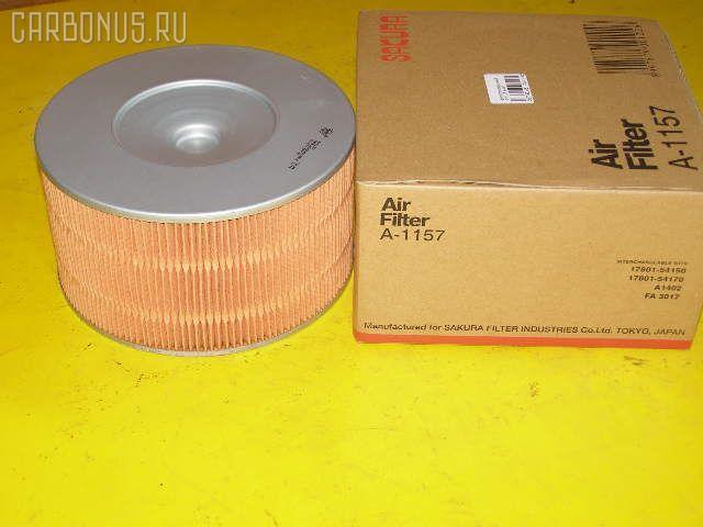 Фильтр воздушный SAKURA A-1157 Фото 1