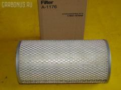 Фильтр воздушный SAKURA A-1176