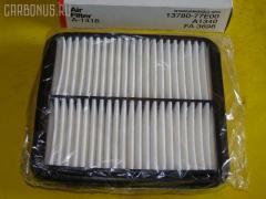 Фильтр воздушный SAKURA A-1416