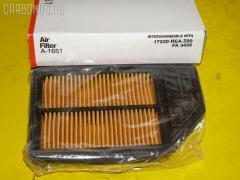 Фильтр воздушный SAKURA A-1651