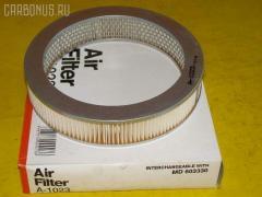 Фильтр воздушный SAKURA A-1023