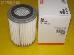 Фильтр воздушный SAKURA A-1402