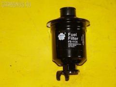Фильтр топливный SAKURA FS-1138