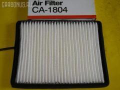 Фильтр салона NISSAN TERRANO R20 SAKURA CA-1804