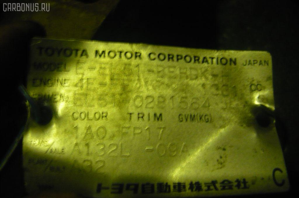 КПП автоматическая TOYOTA CORSA EL51 4E-FE. Фото 5