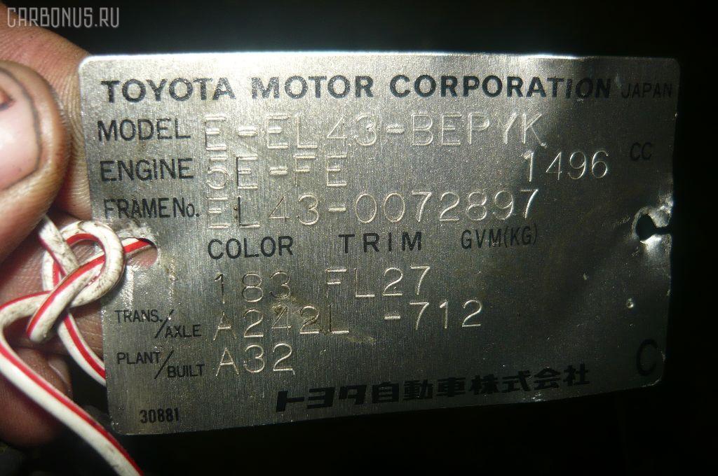 Двигатель TOYOTA CORSA EL43 5E-FE. Фото 1