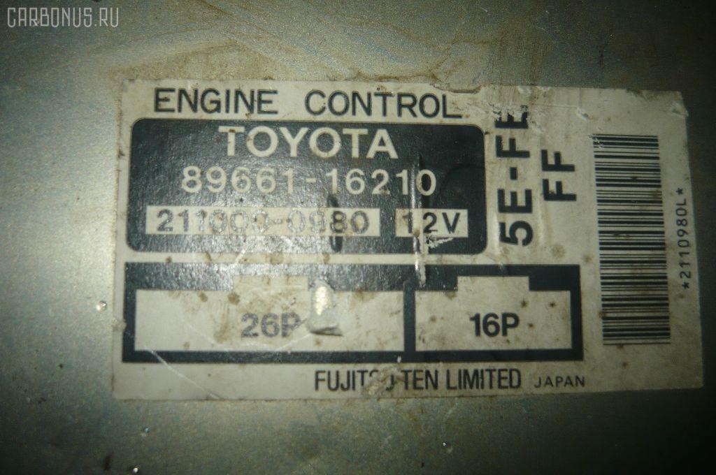 Двигатель TOYOTA CORSA EL43 5E-FE. Фото 7