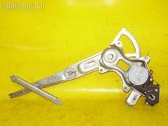 Стеклоподъемный механизм Toyota Vitz KSP90 Фото 1