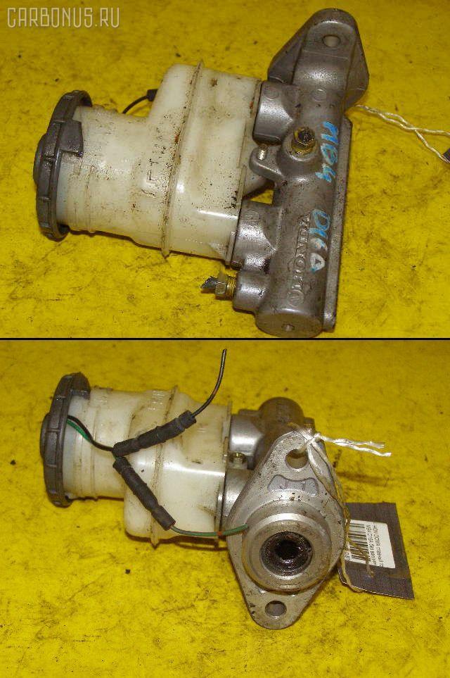 Главный тормозной цилиндр HONDA DOMANI MB4 D16A Фото 1