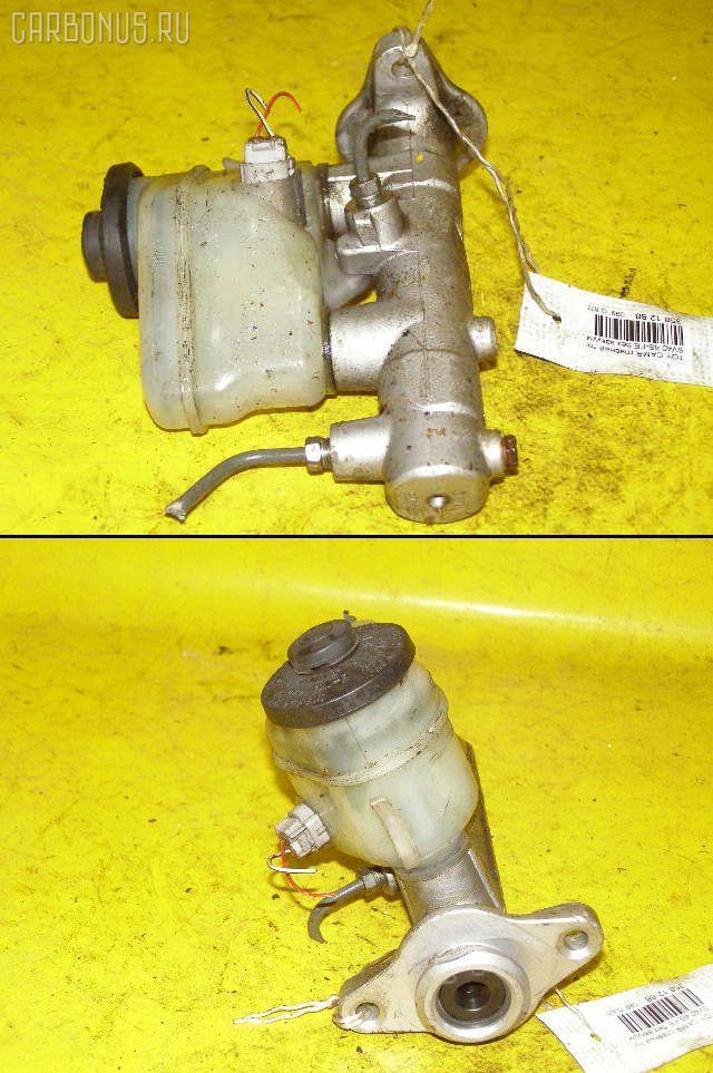 Главный тормозной цилиндр TOYOTA CAMRY SV40 4S-FE. Фото 9