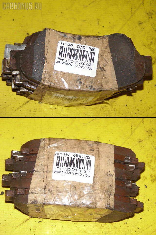 Тормозные колодки TOYOTA CHASER JZX100 1JZ-GE. Фото 6