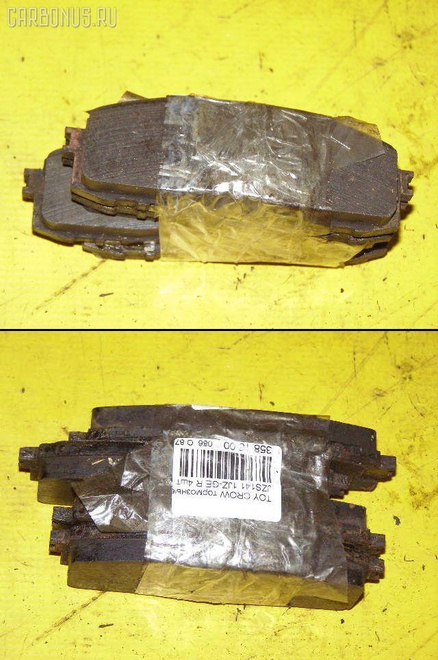 Тормозные колодки TOYOTA CRESTA GX81 1G-FE. Фото 7