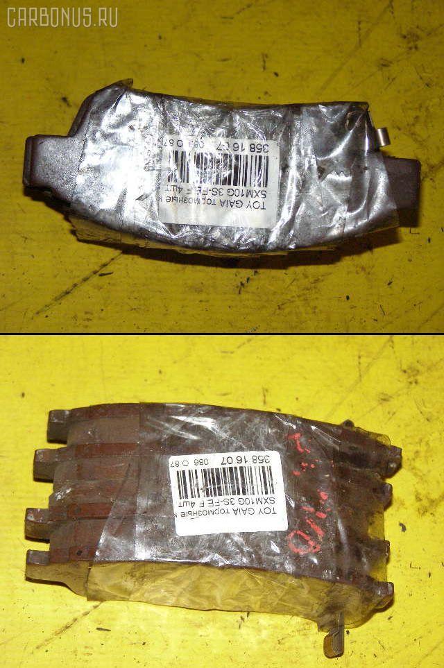 Тормозные колодки TOYOTA GAIA SXM10G 3S-FE. Фото 8