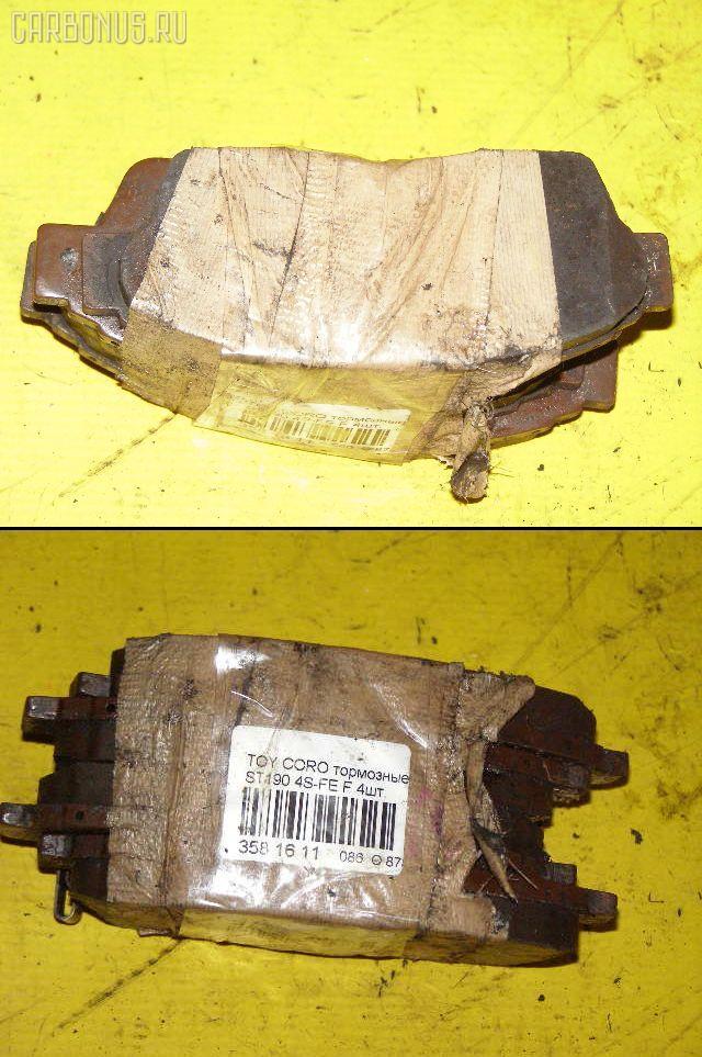 Тормозные колодки TOYOTA CORONA ST190 4S-FE. Фото 7