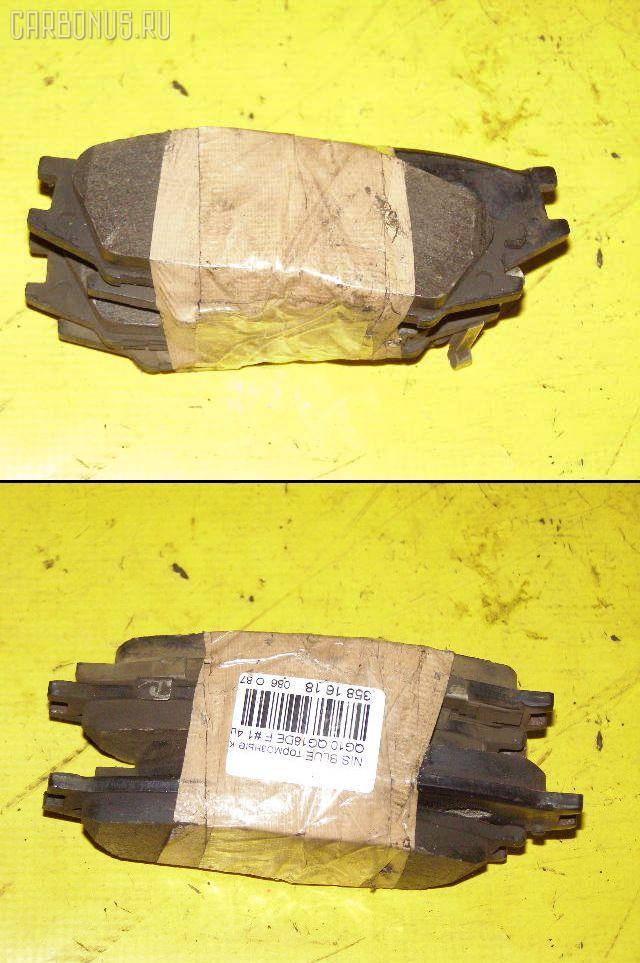 Тормозные колодки NISSAN BLUEBIRD SYLPHY QG10 QG18DE. Фото 6