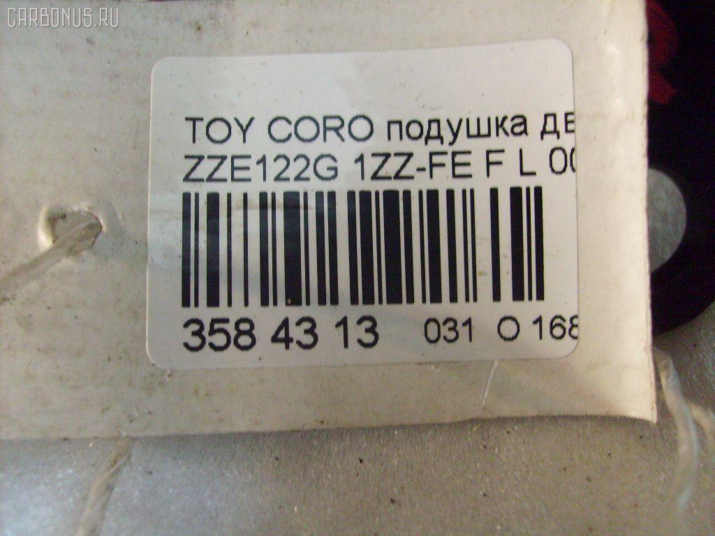 Подушка двигателя TOYOTA COROLLA FIELDER ZZE122G 1ZZ-FE Фото 3