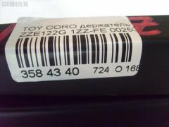 Держатель дворника Toyota Corolla fielder ZZE122G 1ZZ-FE Фото 3