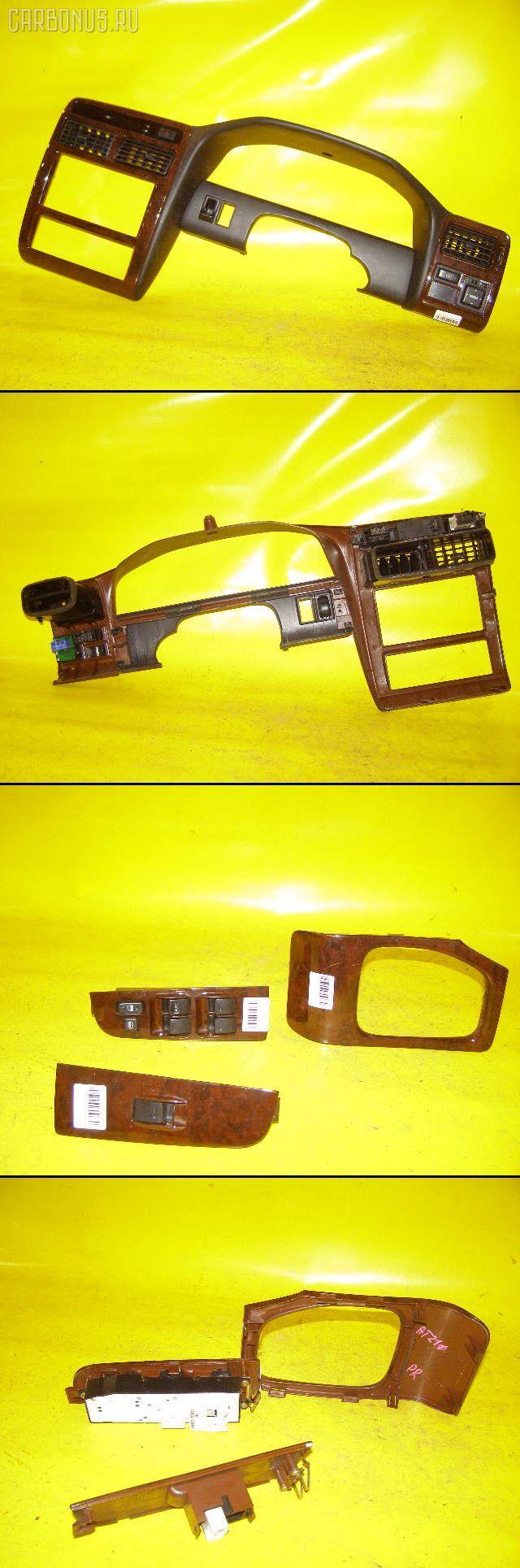 Консоль магнитофона TOYOTA CORONA PREMIO AT211. Фото 3