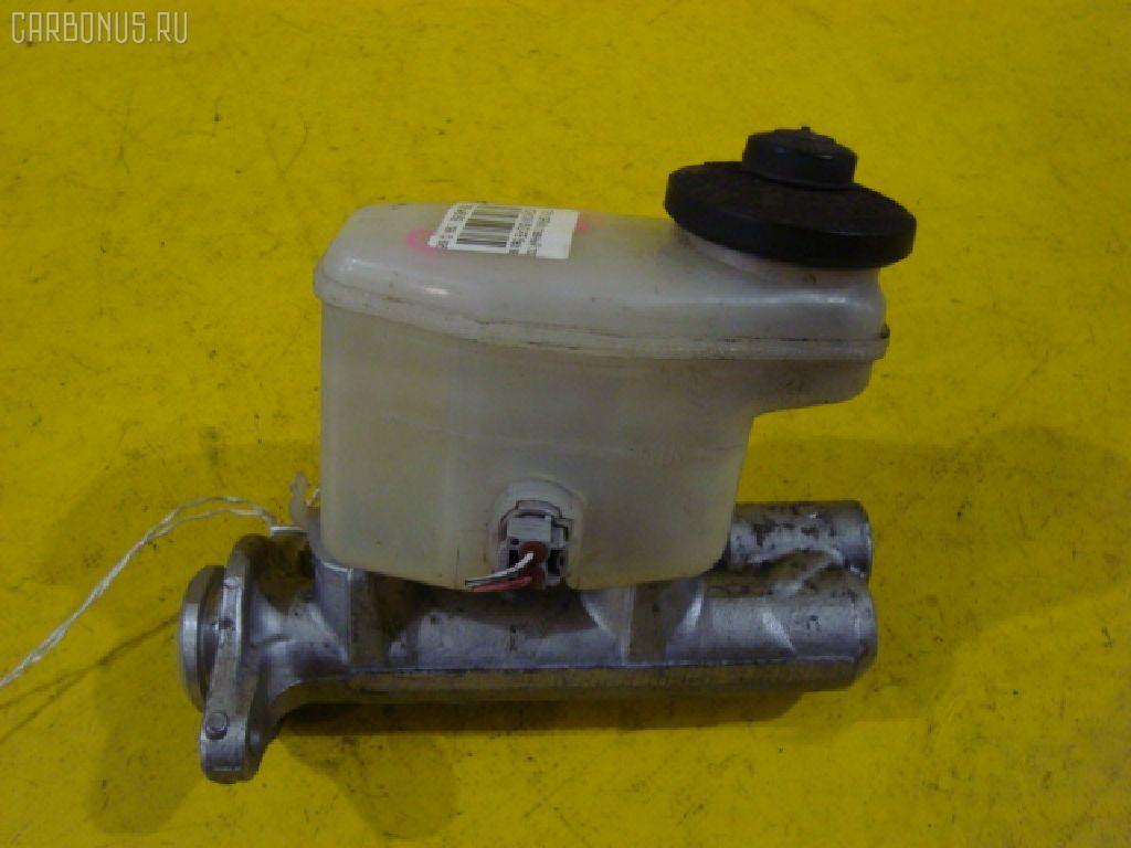 Главный тормозной цилиндр 47201-26680 на Toyota Grand Hiace VCH10W 5VZ-FE Фото 1