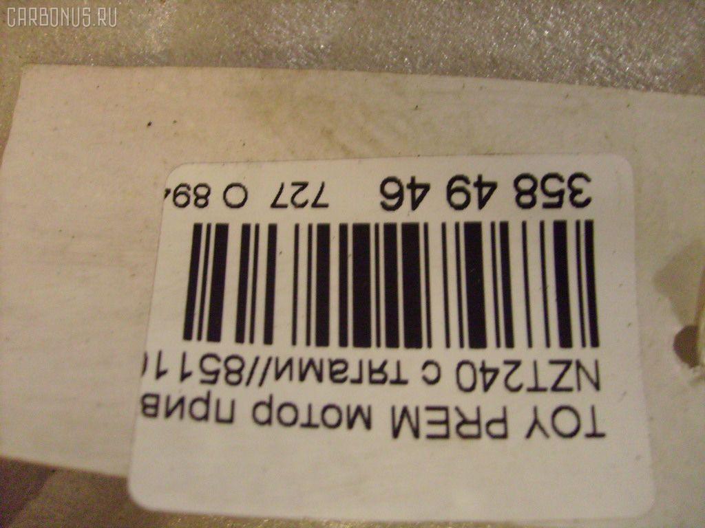 Мотор привода дворников TOYOTA PREMIO NZT240 Фото 2