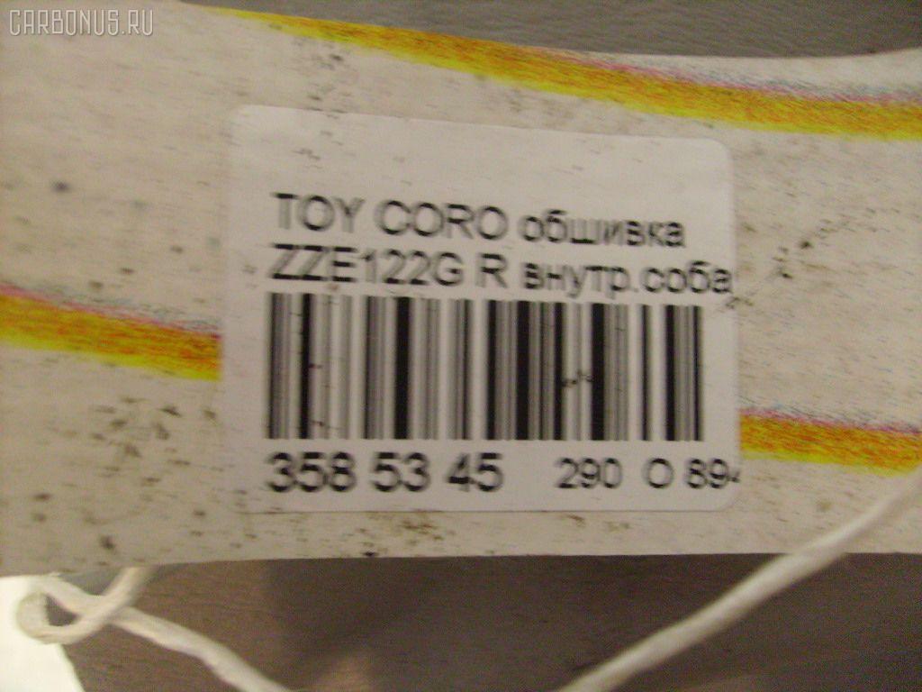 Обшивка багажника TOYOTA COROLLA FIELDER ZZE122G Фото 2