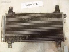 Радиатор кондиционера MAZDA ATENZA SPORT WAGON GYEW LF-VE Фото 1