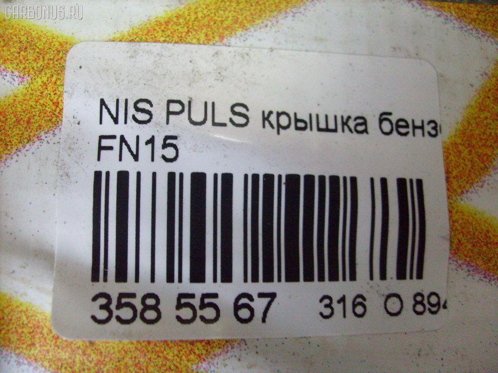 Крышка топливного бака NISSAN PULSAR FN15 Фото 4