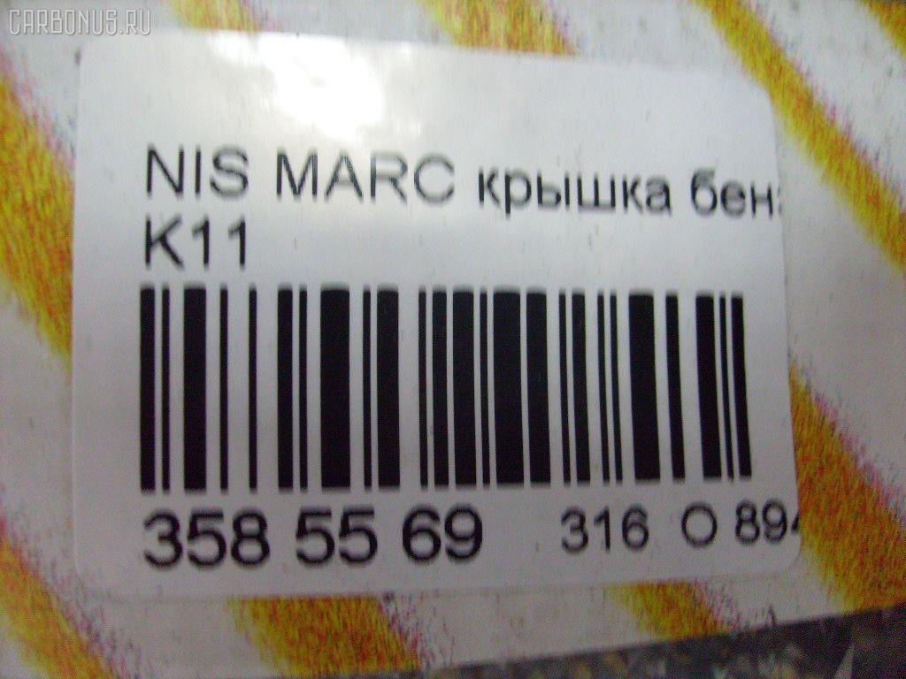 Крышка топливного бака NISSAN MARCH K11 Фото 2