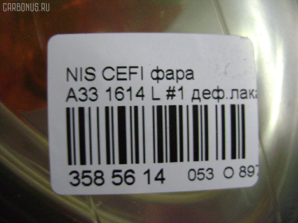 Фара NISSAN CEFIRO A33 Фото 3
