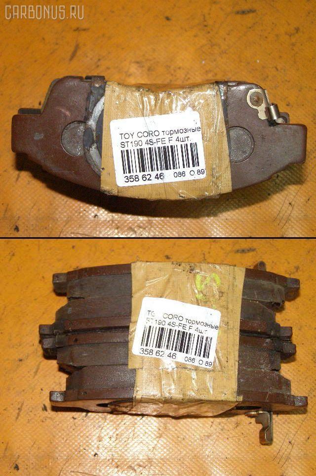 Тормозные колодки TOYOTA CORONA ST190 4S-FE. Фото 8