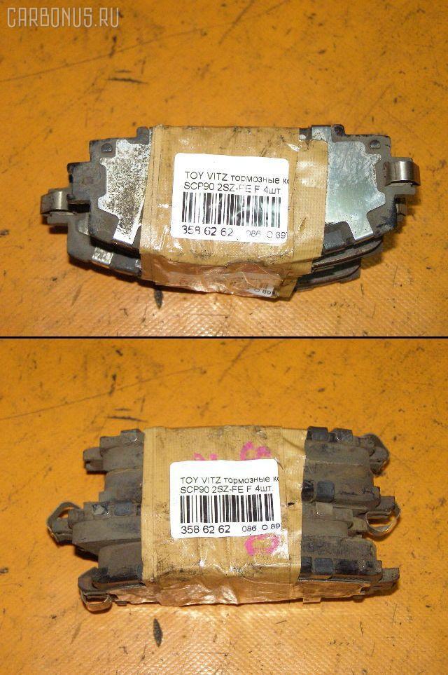 Тормозные колодки TOYOTA VITZ SCP90 2SZ-FE. Фото 1