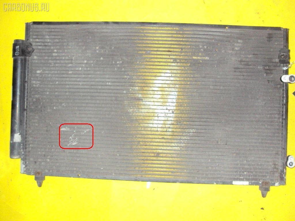 Радиатор кондиционера TOYOTA ARISTO JZS161 2JZ-GTE Фото 2